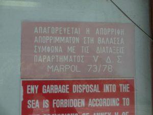 Was griechischen Fähren so werden kann!